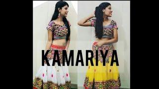 Kamariya | Mitron | Garba