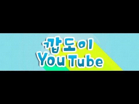 2019.8.21(수) [깝도이] 스타 빨무 팀플