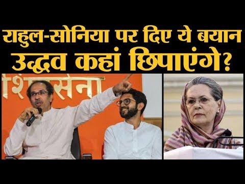 Shiv Sena चीफ