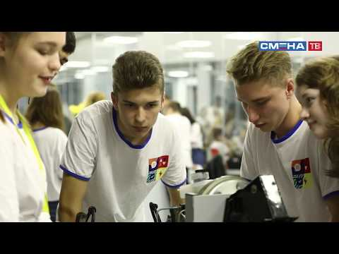 Во Всероссийском детском центре «Смена» прошел итоговый фестиваль «Первые шаги в профессию»