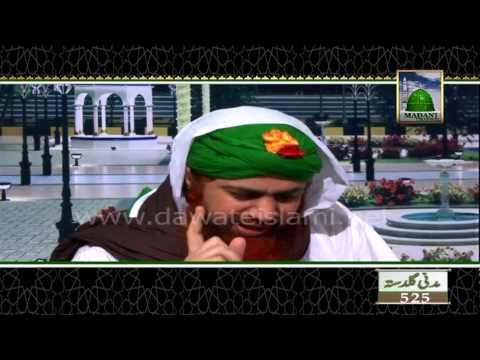 Golden Words - Right of Parents in Islam - Maa Baap ka Dil na Dukha