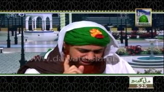 golden words right of parents in islam maa baap ka dil na dukha