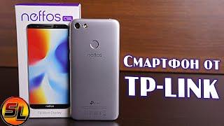 Neffos C9A полный обзор смартфона от известной фирмы 'TP-LINK'! review
