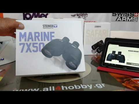 Steiner Marine 7x50 Germany Quality Binoculars