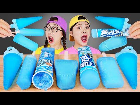 Ice Cream Blue Mukbang 블루 아이스크림 먹방 DONA 도나