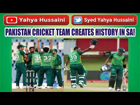 Syed Yahya Hussaini: Pakistan win by 28 runs, clinch ODI series against SA 2-1.  Yahya Hussaini  
