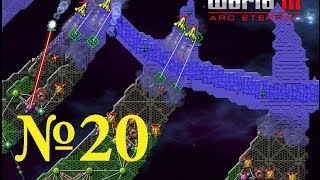 Video Creeper World 3 Финальный босс Arca №20 download MP3, 3GP, MP4, WEBM, AVI, FLV Maret 2018