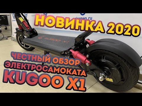 Честный обзор электросамоката Kugoo X1. Jilong против коронавируса. Замена Max Speed Mini 5 Pro