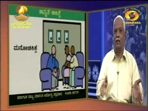 Manochintana TV programme