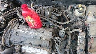 Частичная замена масла акпп Chevrolet Cruze