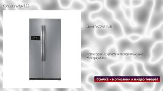 Холодильник LG(, 2016-10-30T14:48:54.000Z)