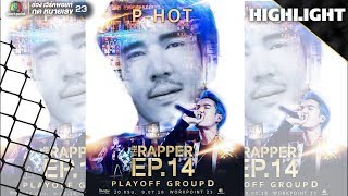 P-HOT | PLAY OFF | THE RAPPER