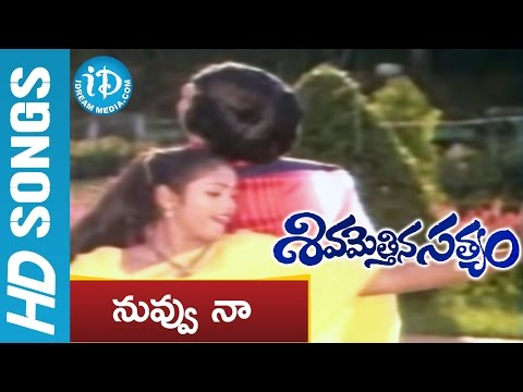 Nuvvu Naa Pakkanunte Song || Sivamettina Satyam Movie Songs || Krishnam Raju, Sharada, Jayasudha