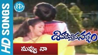 Nuvvu Naa Pakkanunte Song    Sivamettina Satyam Movie Songs    Krishnam Raju, Sharada, Jayasudha
