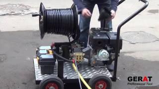 видео Чистка канализационных труб: инструмент, средство и жидкость для трубопроводов