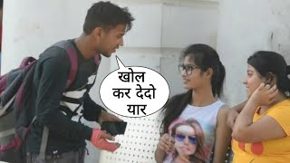 Khol Kar Dedo Mera Hath Kaam Nahi Kar Raha Prank on Cute Girl By Desi Boy With A Twist