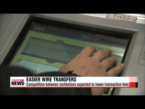 Gov′t aims to ease regulations on cross-border wire transfers   180만 외국인, 유학생 외환
