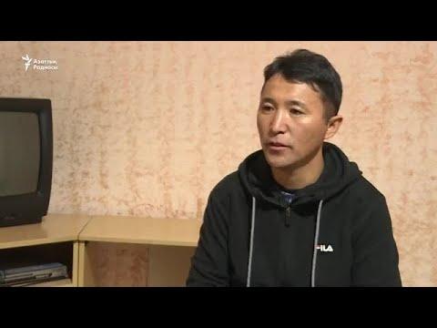 Қытайдан қашқан этникалық қазақ Бағашар Мәліктің әңгімесі