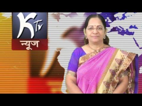 NEWS 31 05 2015 CENTRAL MINISTER OF HEAVY INDUSTRIES ANAT GEETE RATNAGIRI