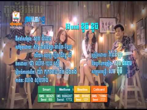 Pleng Records VCD Vol 13 ( Full Album ) ~ Khmer Song Collection 2014