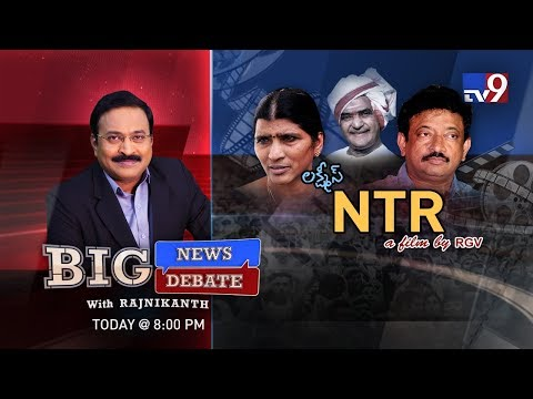 #BigNewsBigDebate - RGV's Lakshmis NTR Controversy - TV9