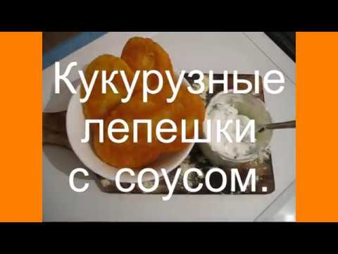 Жареная скумбрия на сковороде - вкусный рецепт с пошаговым