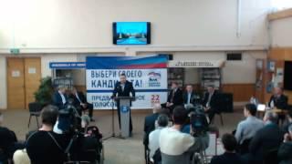 Предварительное голосование: дебаты. Магнитогорск. 03.04.16