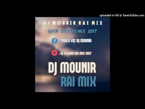 Yacine Tigre 2017 - (T3ayatli El Moudire) Avec Zakzok Mixé By Dj Mounir