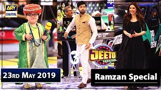 Jeeto Pakistan | Guest | Mahira Khan | 23rd May 2019