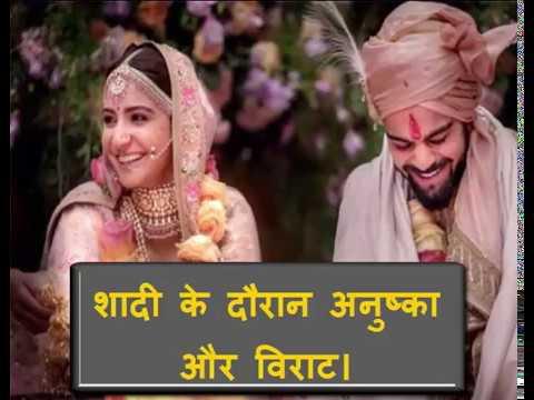 dainik bhaskar dating