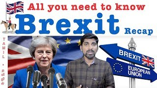 Brexit Pros and Cons | Britain leaving | Theresa May | பிரெக்ஸிட் | Brexit History | Tamil | TP