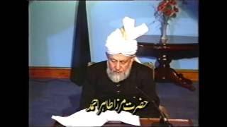 Tarjumatul Quran - Sura' al-Baqarah [The Heifer]: 128 - 140