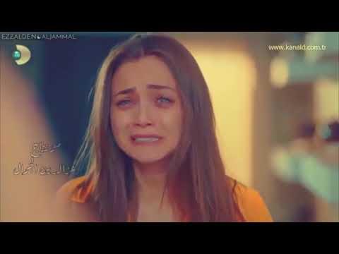 غنية رومانية مترجمة Afara E Frig Arabic Sadest Song Ever