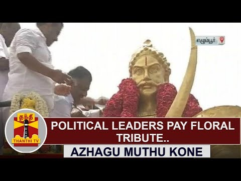 Freedom Fighter Azhagu Muthu Kone's 307th Birthday | Political Leaders Pay Floral Tribute