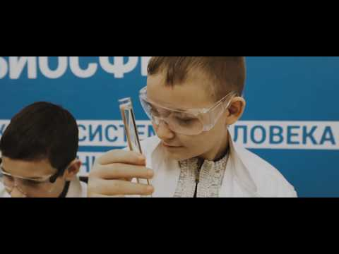 РУСАЛ ФестивAL #Наука в Бокситогорске 2017