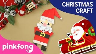 Santa Origami   Christmas Carols   Craft for Kids   Pinkfong Songs for Children
