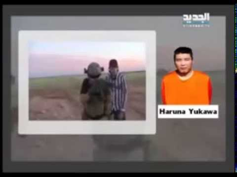Isis kill Japanese hostage - Message to the Government and people of Japan