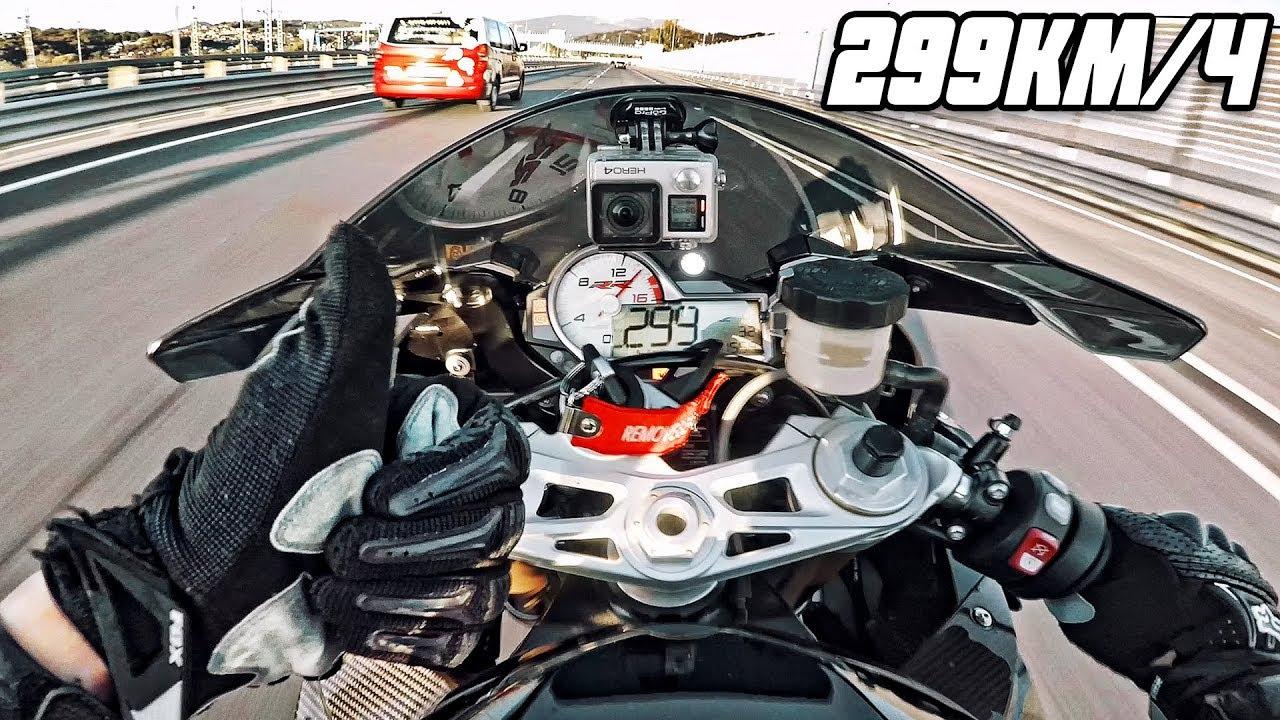 Отпустил руку на скорости 299 КМ В ЧАС - Самый опасный трюк на мотоцикле