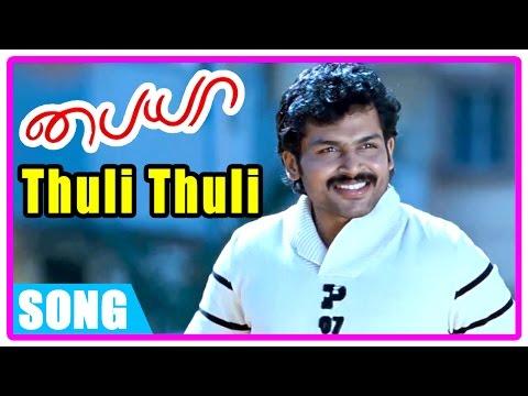 Thuli Thuli Mazhaiyaai  Song  Paiyaa Tamil Movie  Karthi  Tamannaah  Yuvan Shankar Raja
