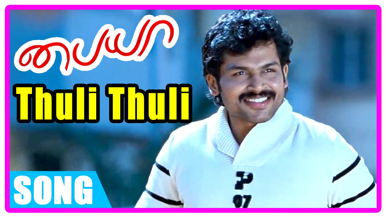 thulli thulli mazhayayi song mp3 free download