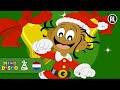 Kerst   Kerstliedjes   JINGLE BELLS   Minidisco Mp3