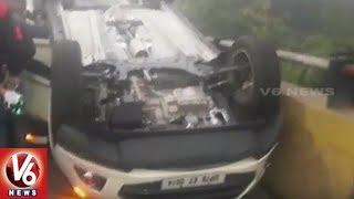 Three Died As Car Hits Bike In Kanpur | Uttar Pradesh | V6 News