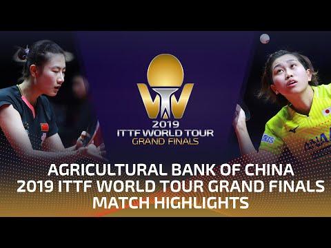Ding Ning Vs Hitomi Sato   2019 ITTF World Tour Grand Finals Highlights (R16)