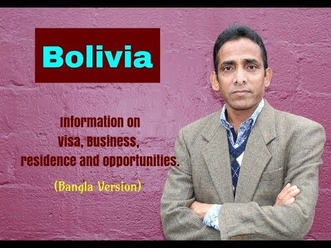 Bolivia : Info On Visa, Business, Residence And Opportunities (বাংলা সংস্করণ )