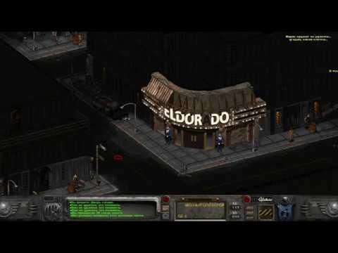 28 Fallout Of Nevada (Crazy Edition). Ошибки игры+ошибки игрока в итоге жаба давит - тоска!) Вегас