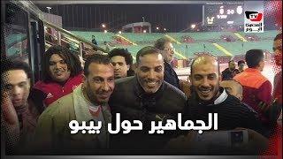 جماهير الأهلي تلتقط الصور التذكارية مع خالد بيبو.. وأحد الجماهير: «بيبو وبشير.. بيبو والجون»