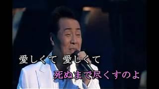 五木ひろし 新、射手座の女(唄 五木ひろし) 作詞=加藤将員 作曲=加...