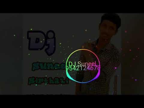 Prema Geema Vs Chakka Chakka Remix DJ Suneel Sirthali || Telugu DJ Songs || DJ Dinna & DJ Suneel