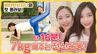 """『SUB』 1:1 팬미팅? """"비타민신지니 쌤&…"""