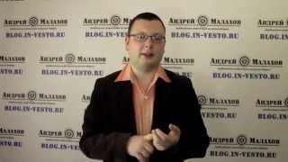Приглашение скачать бесплатный видеокурс Пентаграмма прибыли Андрея Малахова